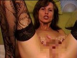 Amateurvideo Meine <span class=
