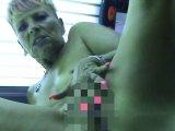 Amateurvideo erotische #Masturbation a.d.Sonnenbank! von Sachsenlady
